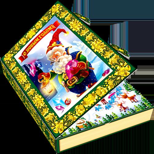 """Книга """"Приключение с гномами"""""""