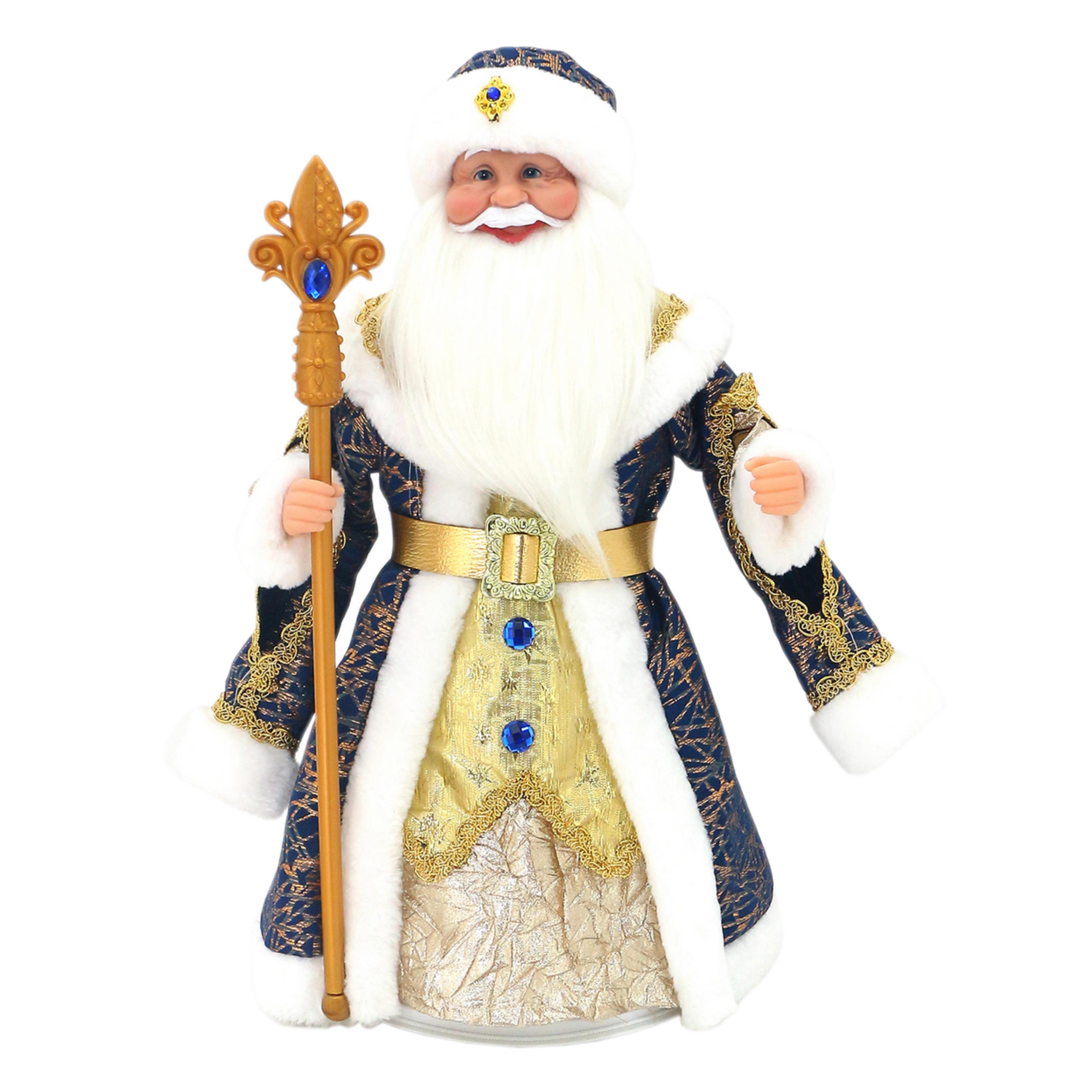 Дед Мороз (кукла) 500 г.